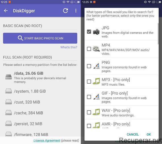 baixar disco digger para android